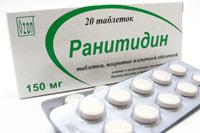 «Ранитидин» — лекарственное средство от изжоги