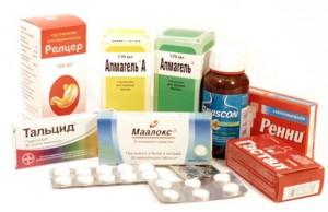 медикаментозная терапия гэрб антациды