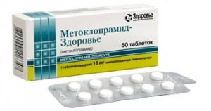 лекарство от гэрб