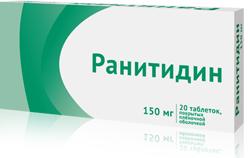 лекарство при гэрб