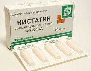 пачка лекарства «Нистатин»