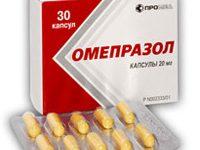 Омепразол - ингибитор протонной помпы 1-го поколения