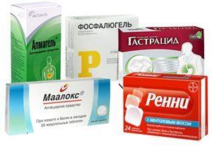 разные антацидные препараты