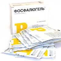 пакетики «Фосфалюгель»