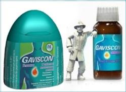 средство Gaviscon