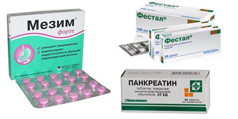 пачки лекарств: «Мезим Форте», «Фестал», «Панкреатин»