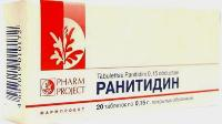 пачка лекарства «Ранитидин»