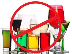 вред от алкогольных напитков