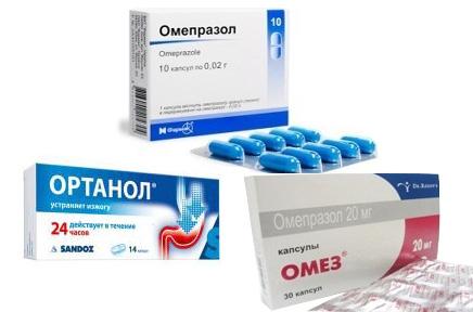 Механизм действия Омепразола