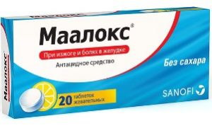 пачка таблеток «Маалокс»